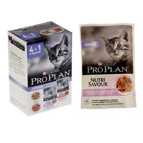 Акция 4+1! Влажный корм PRO PLAN для котят, кусочки в соусе, индейка/говядина, пауч, 5х85 г