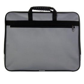 Папка с ручками текстиль А4, 30 мм, 360 х 260 мм, «Офис», 1Ш41, с карманом «Рант тесьма», серый Ош