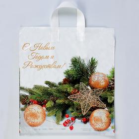 Пакет 'Новогодняя звезда', полиэтиленовый с петлевой ручкой, 38х45 см, 45 мкм Ош