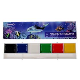 Акварель медовая Cullinan «Океан», 6 цветов, в картонной коробке, без кисти