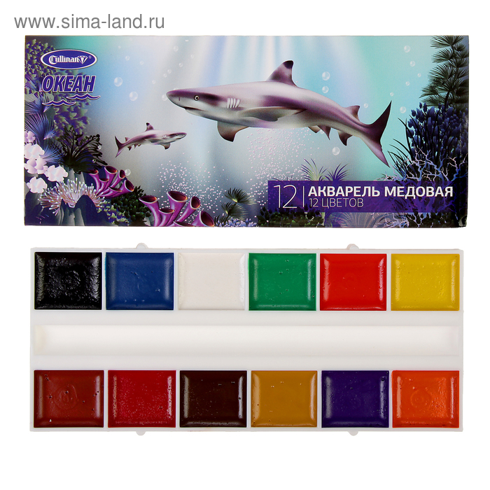 Акварель Cullinan «Океан», 12 цветов, в картонной коробке, без кисти