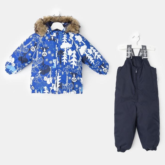 """Комплект детский  """"AVERY"""", рост 80 см, цвет синий с принтом/тёмно-синий 73235_М"""