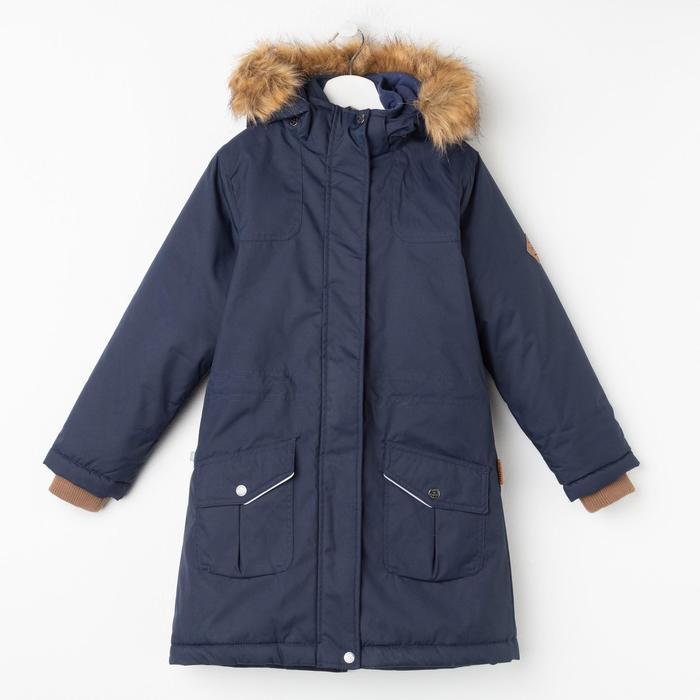 "Куртка для девочки ""MONA"", рост 128 см, цвет тёмно-синий 70086"
