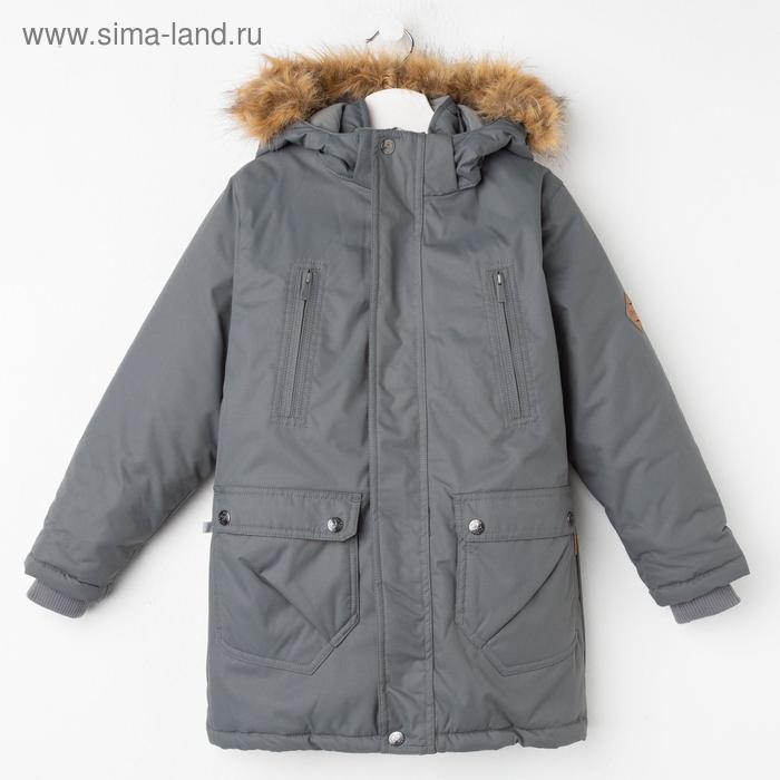 """Куртка для мальчика """"VESPER"""", рост 116 см, цвет серый 70035"""