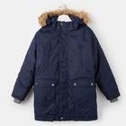 """Куртка для мальчика """"VESPER"""", рост 116 см, цвет тёмно-синий 70086"""