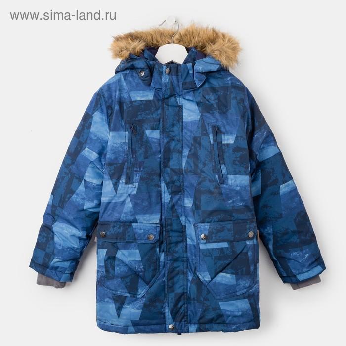 """Куртка для мальчика """"VESPER"""", рост 122 см, цвет тёмно-синий с принтом 72486"""