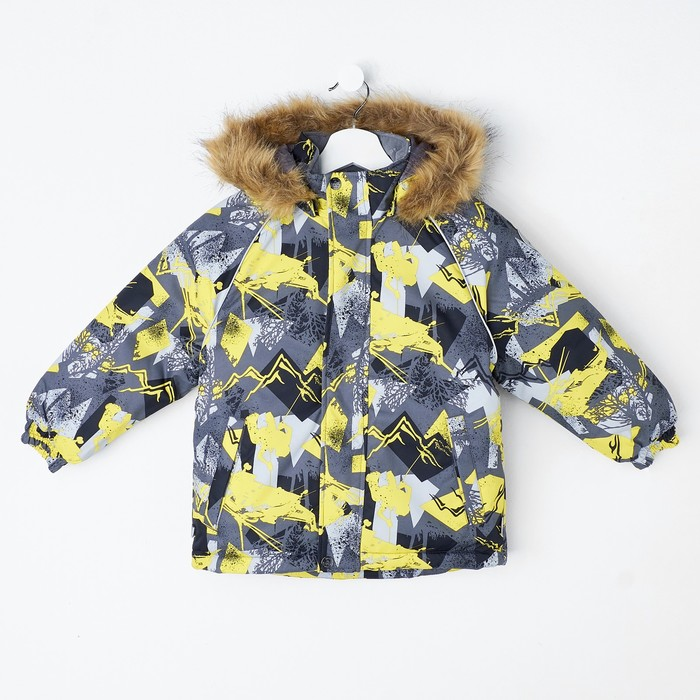 """Куртка для мальчика """"MARINEL"""", рост 122 см, цвет серый с принтом 72535"""