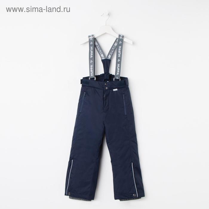 Брюки детские GENNA 1, рост 104 см, цвет тёмно-синий
