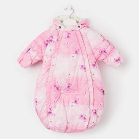 Спальный мешок детский 'ZIPPY', рост 68 см, цвет розовый с принтом 71313_М Ош
