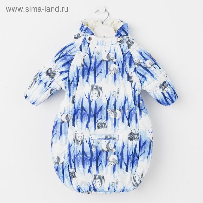 """Спальный мешок детский """"ZIPPY"""", рост 56 см, цвет синий с принтом 72335_М"""