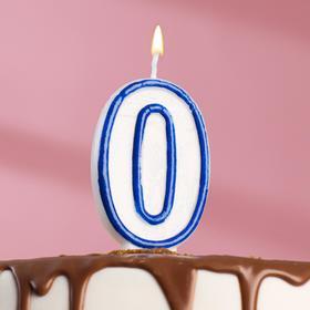 Свеча для торта цифра '0', ободок цветной, 7 см, МИКС Ош