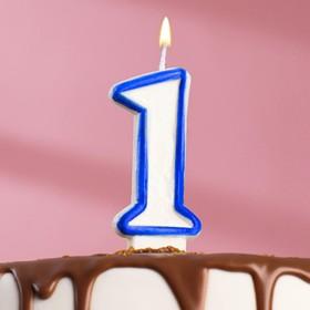 Свеча для торта цифра '1', ободок цветной, 7 см, МИКС Ош