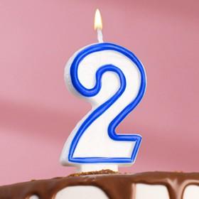 Свеча для торта цифра '2', ободок цветной, 7 см, МИКС Ош
