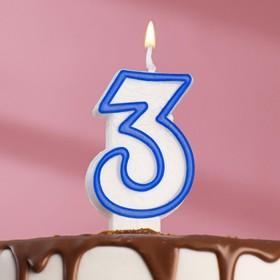 Свеча восковая для торта 'Цветной ободок' цифра 3, цвета МИКС Ош