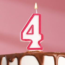 Свеча для торта цифра '4', ободок цветной, 7 см, МИКС Ош