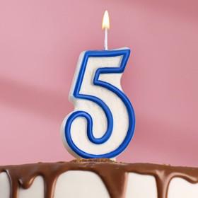Свеча для торта цифра '5', ободок цветной, 7 см, МИКС Ош