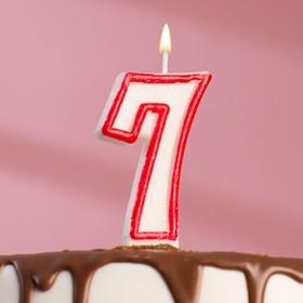 Свеча для торта цифра '7', ободок цветной, 7 см, МИКС Ош