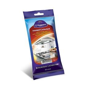 Влажные салфетки Topperr «Универсальные» для бытовой техники, 30 шт.