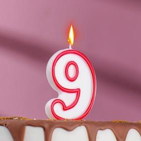 Свеча восковая для торта 'Цветной ободок' цифра 9, цвета МИКС Ош