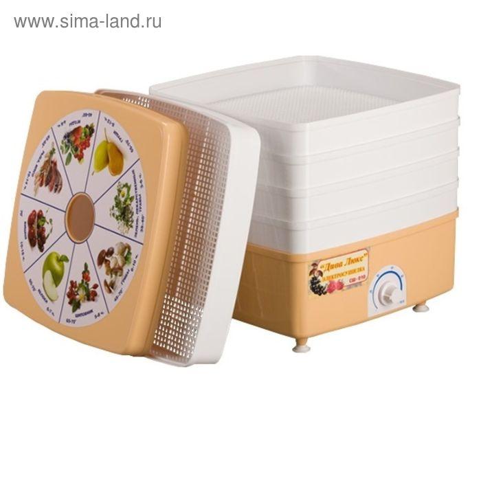 """Сушилка для овощей и фруктов """"Ротор"""" Дива-Люкс СШ-010, 520 Вт, 5 ярусов, бело-бежевая"""