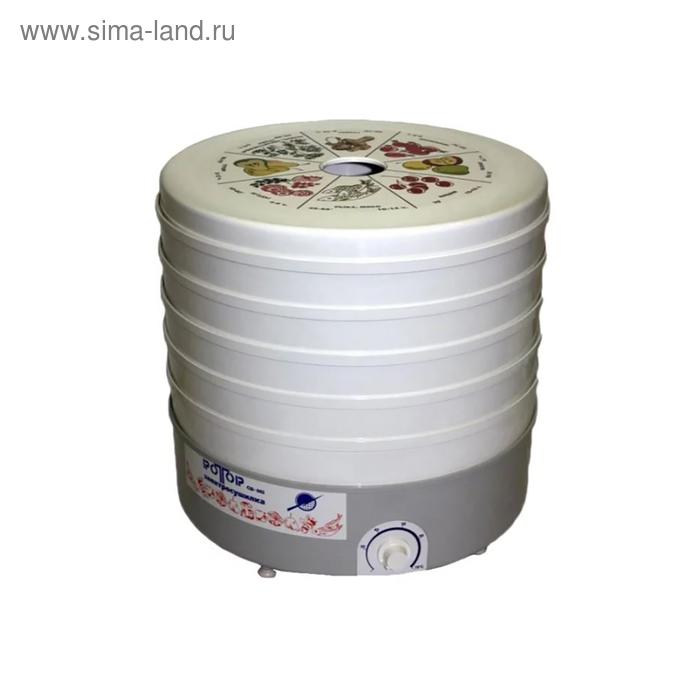 """Сушилка для овощей и фруктов """"Ротор"""" СШ-002, 520 Вт, 5 ярусов, 20 л, бело-серая"""