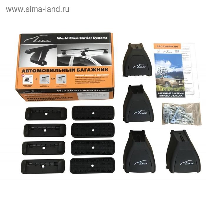 "Базовый компл. для штат. мест ""LUX"" с адаптерами 934, Citroen C4 Aircross с 2012 г."
