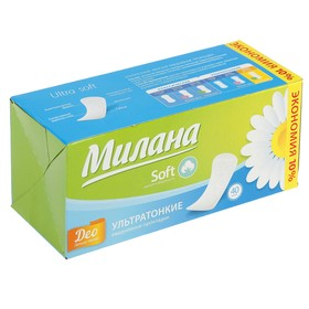 Прокладки ежедневные «Милана» Ultra Deo Soft Травы, 40 шт/уп