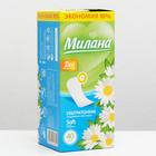 Прокладки ежедневные «Милана» Ultra Deo Soft Травы, 40 шт/уп - Фото 2