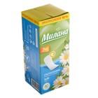 Прокладки ежедневные «Милана» Ultra Deo Soft Травы, 40 шт/уп - Фото 3