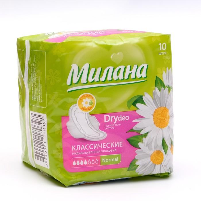 Прокладки «Милана» Classic Normal Dry Deo Ромашка, 10 шт/уп