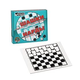 Настольная игра 2 в 1 'Надо думать': шашки, нарды Ош