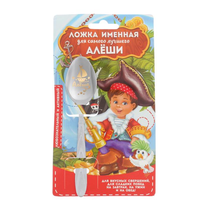 Ложка с гравировкой детская на открытке
