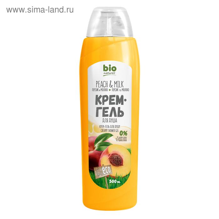 Крем-гель для душа Bio naturell, персик и молоко, 500 мл