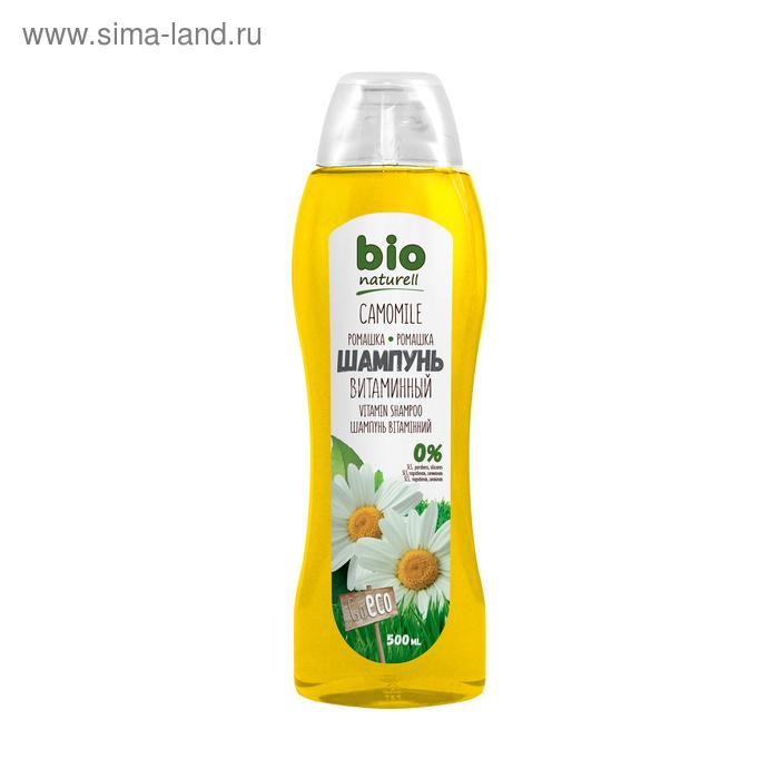Шампунь Bio Naturell «Ромашка», витаминный, для всех типов волос, 500 мл