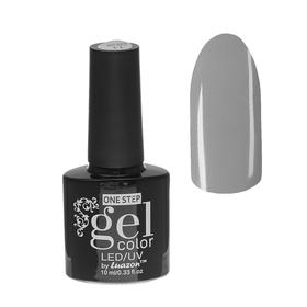 Гель-лак для ногтей, 216-121-29, однофазный, LED/UV, 10мл, цвет 216-121-29 светло-серый