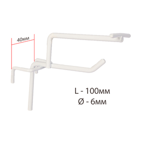Крючок на сетку одинарный с ценникодержателем, L=10, d=6мм, цвет белый Ош