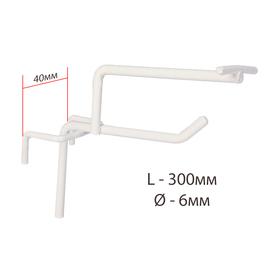 Крючок на сетку одинарный с ценникодержателем, L=30, d=6мм, цвет белый Ош