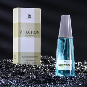 Туалетная вода для мужчин Grace Alba Affection, 50 мл