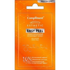 Пилинг для лица Compliment Professional Easy Peel ретиноевый, саше, 7 мл