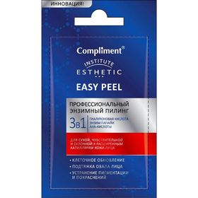 Пилинг для лица Compliment professional easy peel, энзимный 3в1, 7 мл