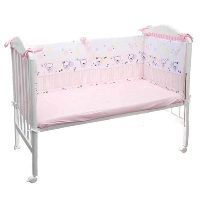 Борт в кроватку «Конфетти», размер 360 × 52 см, цвет розовый