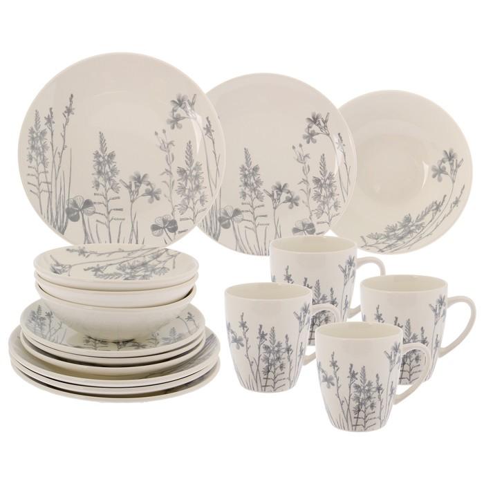 """Набор посуды """"Соната. Гербарий травы"""", 16 предметов, цвет серый"""