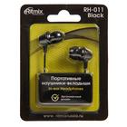 Наушники RITMIX RH-011, вакуумные, 100 дБ+/-3 дБ, Jack 3.5 мм, кабель 1.2 м, черные