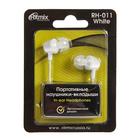 Наушники Ritmix RH-011, вакуумные, 100 дБ+/-3 дБ, разъем 3.5 мм, кабель 1.2 м, белые
