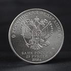 """Монета """"25 рублей 2018 Эмблема Чемпионат мира по футболу FIFA 2018"""""""
