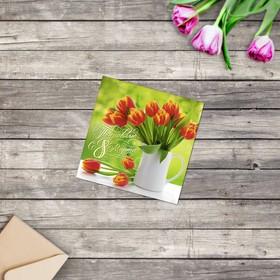 Открытка мини «С 8 марта», букет тюльпанов , 7 х 7 см Ош