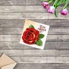 Открытка мини «В День Рождения», прекрасная роза, 7 х 7 см