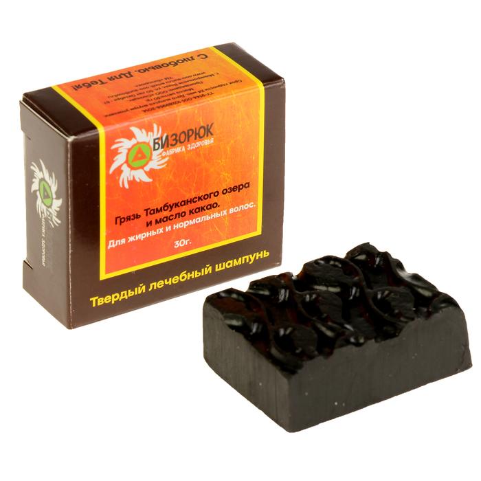 Шампунь твердый лечебный, безсульфатный. Грязь Тамбуканского озера и Масло какао 30 гр.
