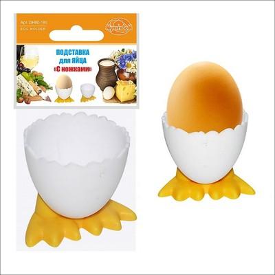 Подставка для яйца «С ножками» - Фото 1