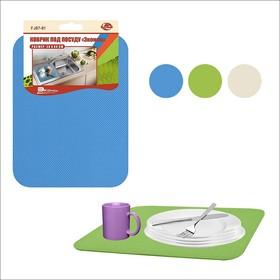 Коврик под посуду «Эконом», 30 х 40 см, цвет МИКС